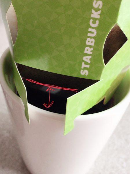 スタバ オリガミのドリップコーヒーは高さがあって浸らない!