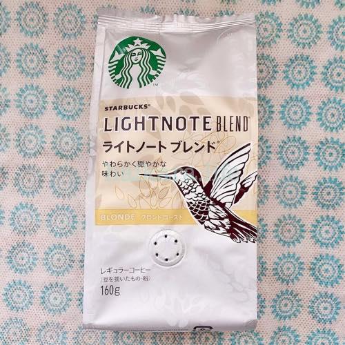スターバックス ライトノートブレンド コーヒー豆