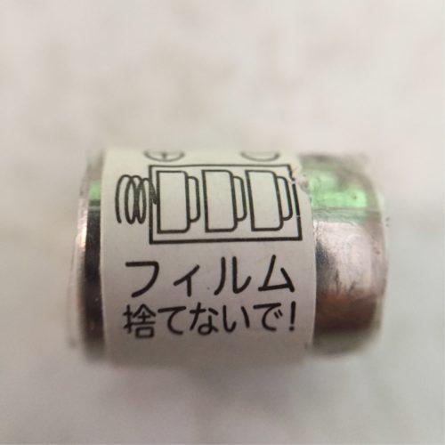 100均自撮りライト 電池交換