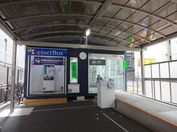 京成バス 東京シャトル