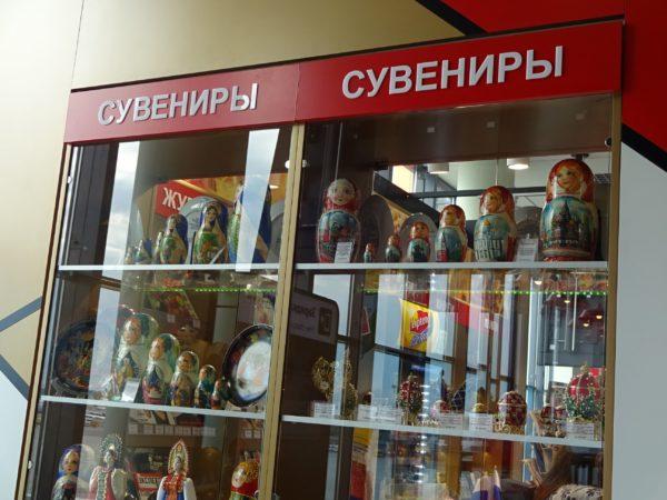モスクワ空港 マトリオーシュカ