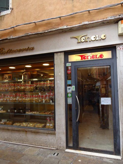 ベネチア Tonolo