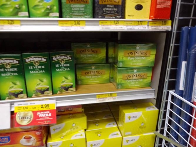 エッセルンガ 日本茶コーナー