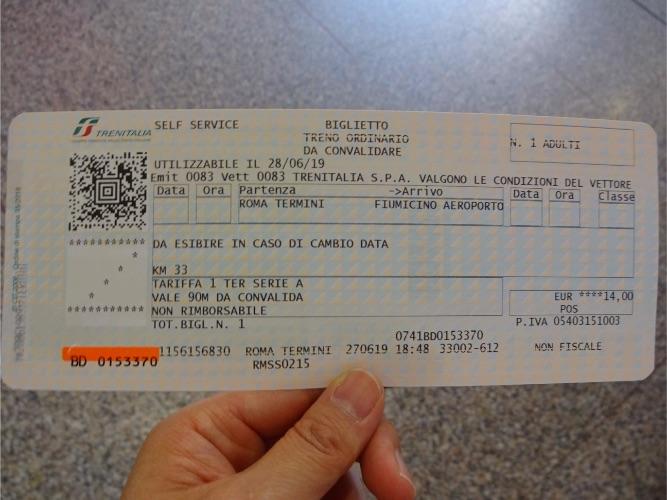 Trenialia レオナルド・エクスプレスのチケット