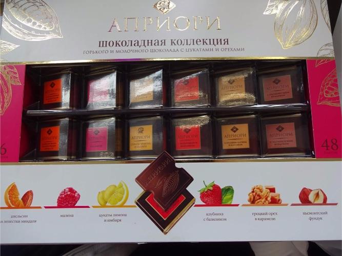 モスクワ空港 チョコレートのお土産