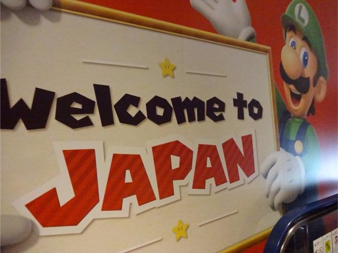 成田空港 到着ゲート