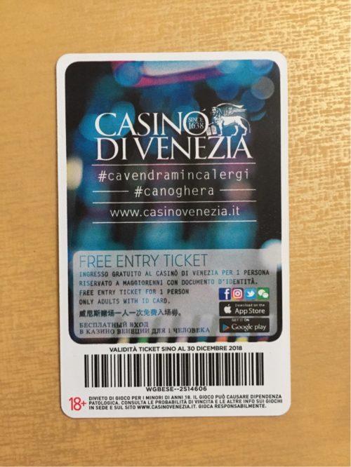 ベネチア 24時間チケット