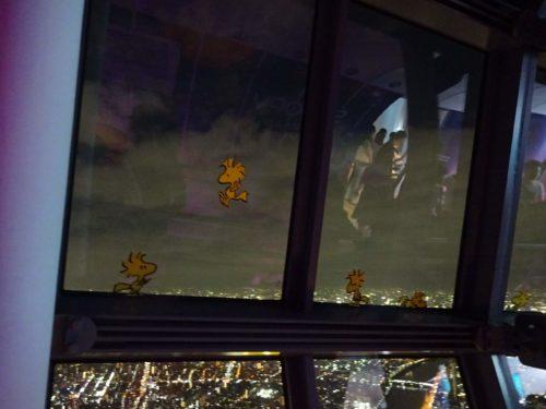 スカイツリーの窓にウッドストックが!