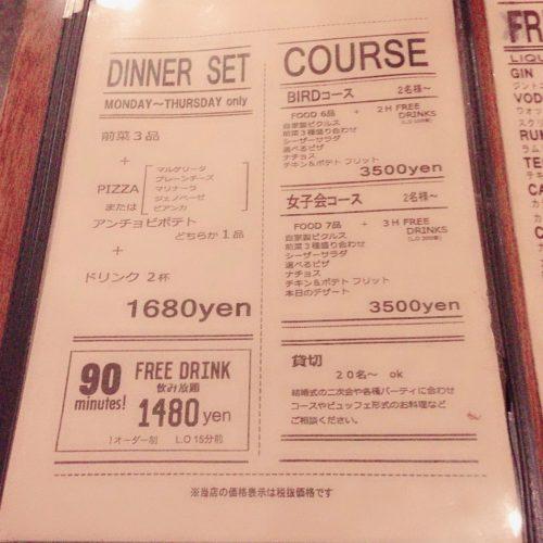 pizza&cafe BIRD仙台新寺店メニュー