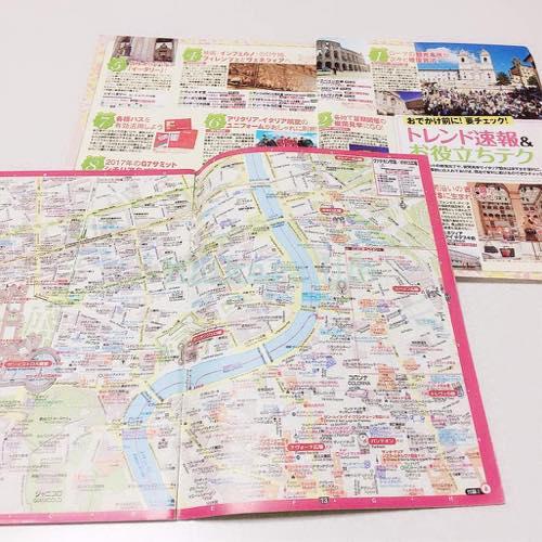 海外旅行グッズ!ガイドブックをバラバラに切り離して小冊子に