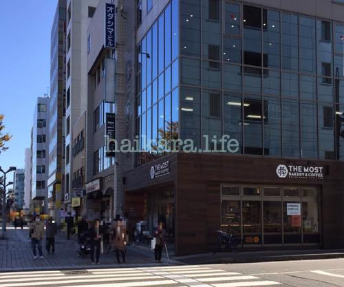 The most coffee bakery&cafe 仙台東口店