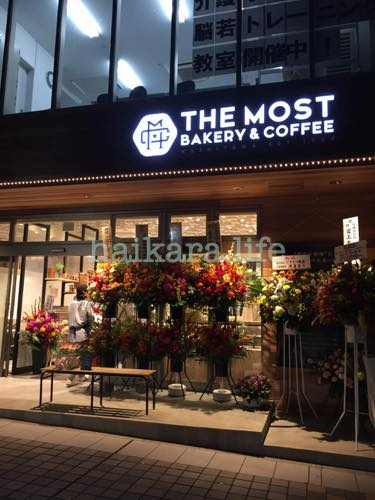 The most coffee bakery&cafe 仙台東口店 2019/11/6open!