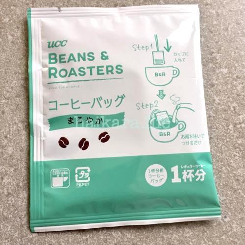 BEANS&ROASTERS コーヒーバッグ