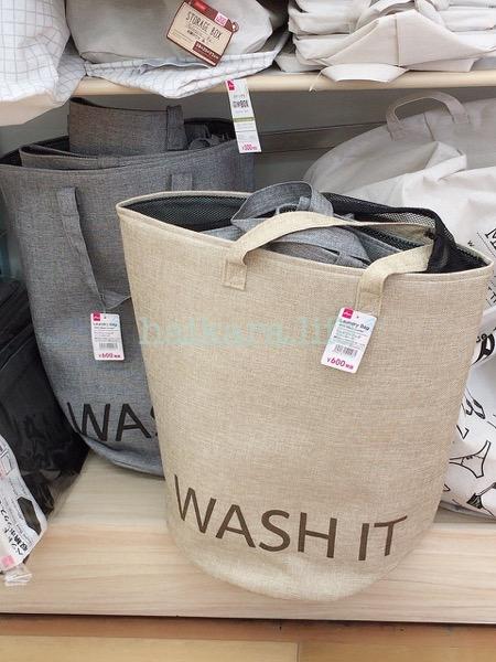 ダイソーのランドリーバッグは種類豊富でかわいい