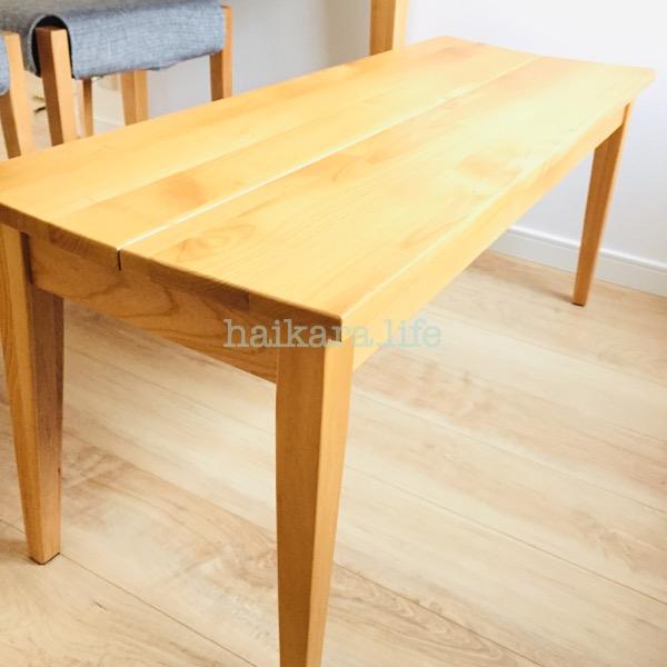 ELMOダイニングセット テーブル