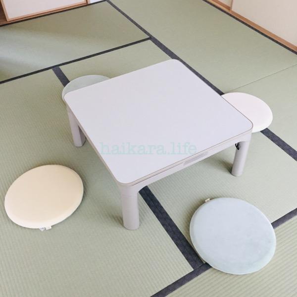 ニトリのチェアパッドは1000円で買えてかわいい!