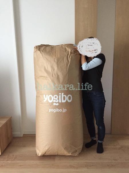 Yogibo Maxが届いた!