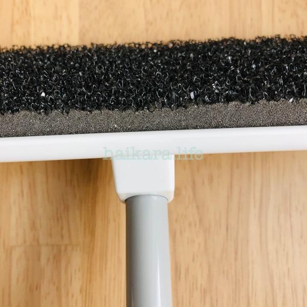 ダイソー 網戸ワイパーをトイレの床掃除に!