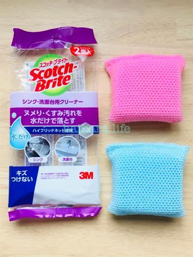 コレで掃除するだけで水垢スッキリ!スコッチブライトのシンク・洗面台クリーナー