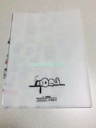 ワッツでスヌーピークリアファイルが税抜100円?!