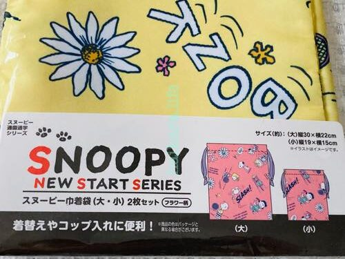 ワッツで購入!スヌーピー巾着袋330円